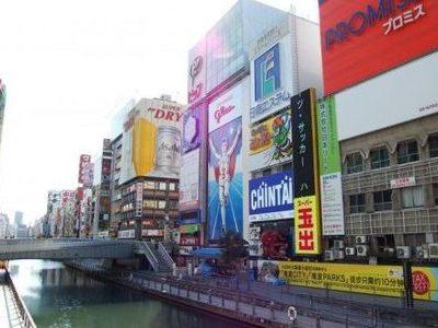 ♪おトクなJR 新幹線プラン♪ 大阪