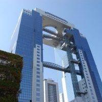 ♪おトクなJR 新幹線プラン♪ 大阪のサムネイル