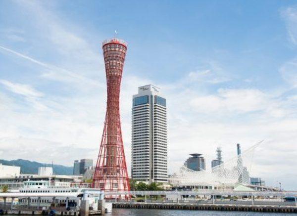 ♪おトクなJR 新幹線プラン♪ 神戸