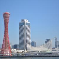 JRプラン 大阪・神戸・京都のサムネイル